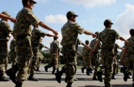 2019 Askerlik Borçlanması Sorgulama Nasıl Yapılır ?